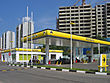 Rosneft petrol station