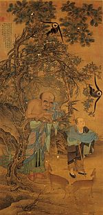 A long portrait oriented painting depicting two figures, the man to the right is a man in blue robes, facing right. The figure to the left is a much larger, bare-chested, outwardly male figure with an over-sized head, also facing right.