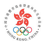 Sports Federation and Olympic Committee of Hong Kong, China logo