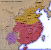 A map showing the territory of the Song Dynasty after suffering losses to the Jin Dynasty. The western and southern borders remain unchanged from the previous map, however the northernmost third of the Song's previous territory is now under control of the Jin. The Xia dynasty's territory remains unchanged. In the southwest, the Song Dynasty is bordered by a territory about a sixth its size, Nanchao.