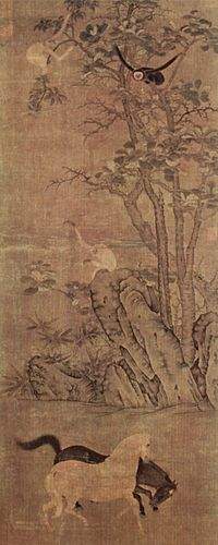 A long, vertically aligned painting of a nature scene. At the bottom of the painting, two horses, one tan and the other black, are playing with each other. Above them is a tree, which occupies the upper three fourths of the painting, emerging from behind a rock. Three long monkeys with limbs hang from various parts of the tree.