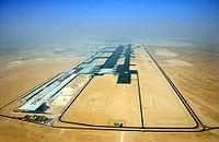 Runway Al Maktoum International.jpg