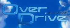 Over Drive logo.png