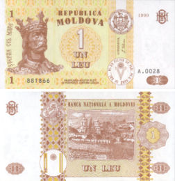 1 Leu note obverse and reverse